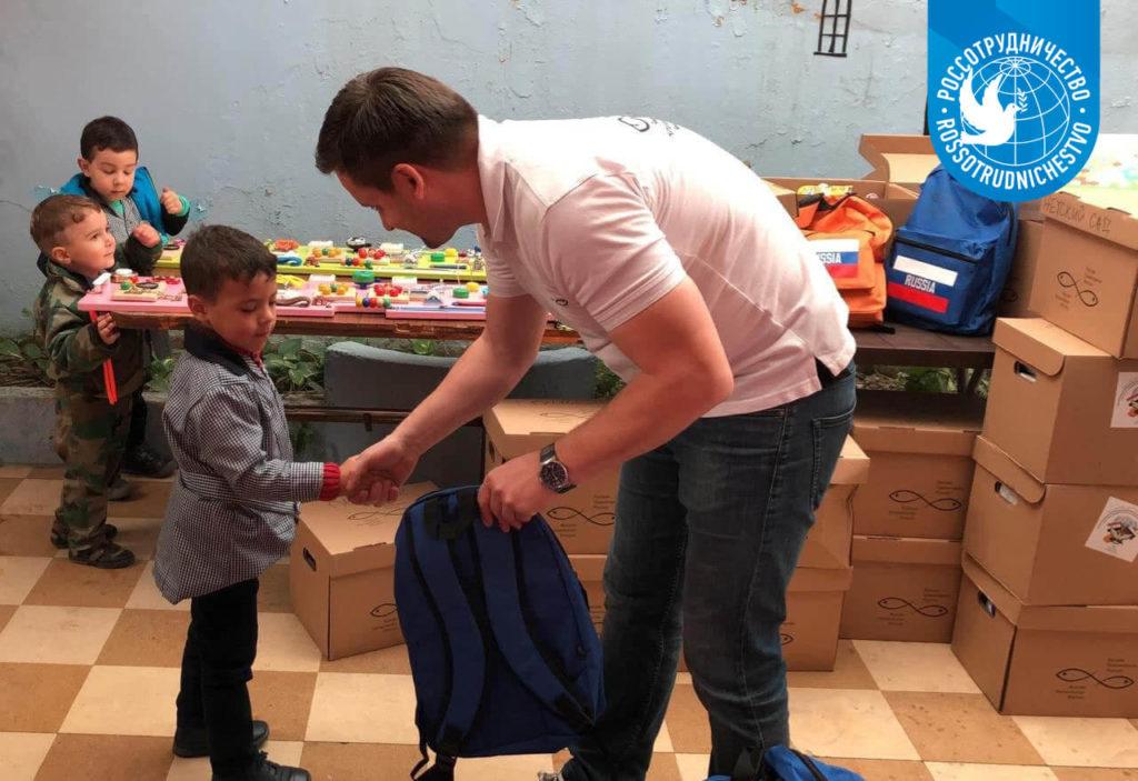 РГМ и Россотрудничество доставили гуманитарную помощь