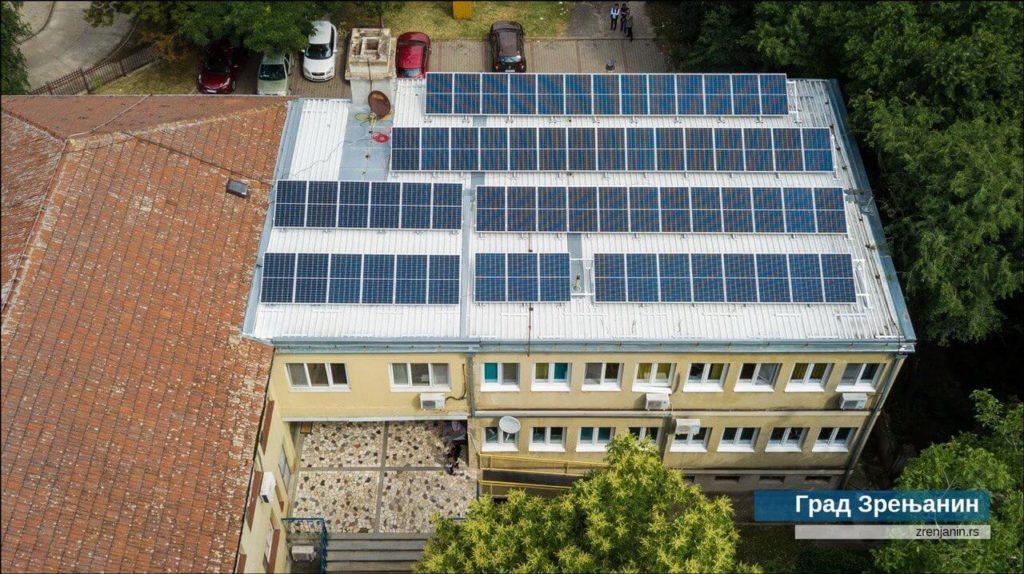 РГМ установила комплекс солнечных в детской поликлинике в Сербии